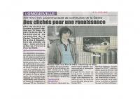 La République du 25 juin 2012